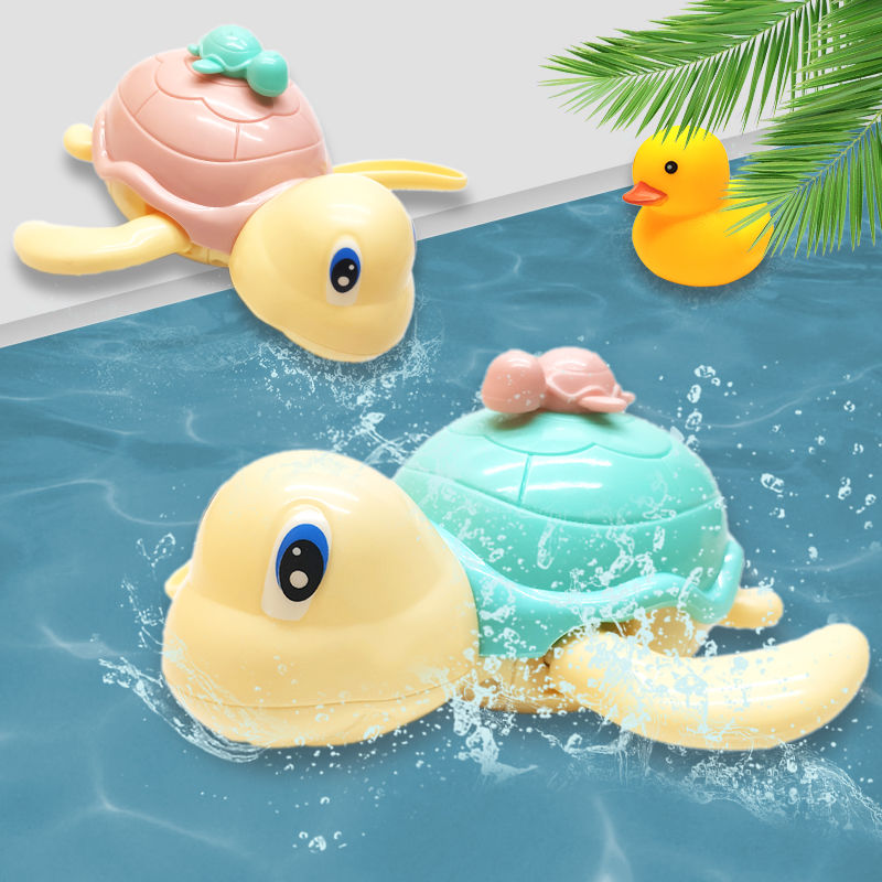 Baby bath toy baby swimming turtle baby yellow duck winding up the chain swimming with the same turtle