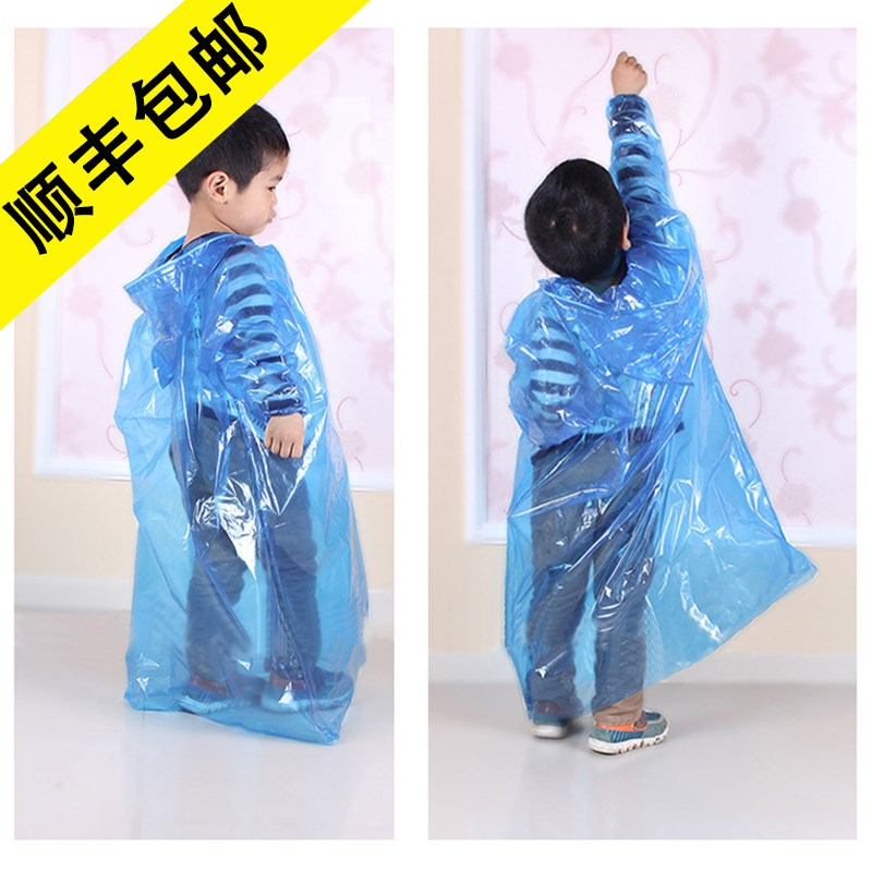 Childrens raincoat male and female disposable little girl lovely baby child raincoat waterproof student travel