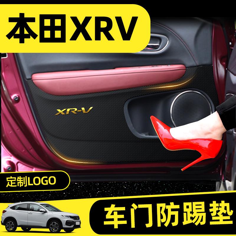 专用 于本田XRV车门防踢垫内饰改装装饰东风车用品贴防踢防护包皮