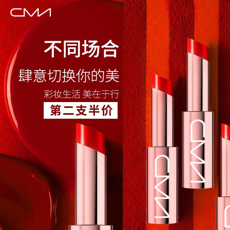 橙魔CMN星光丝缎口红官方正品持久哑光桃粉管唇膏隐藏唇纹番茄色