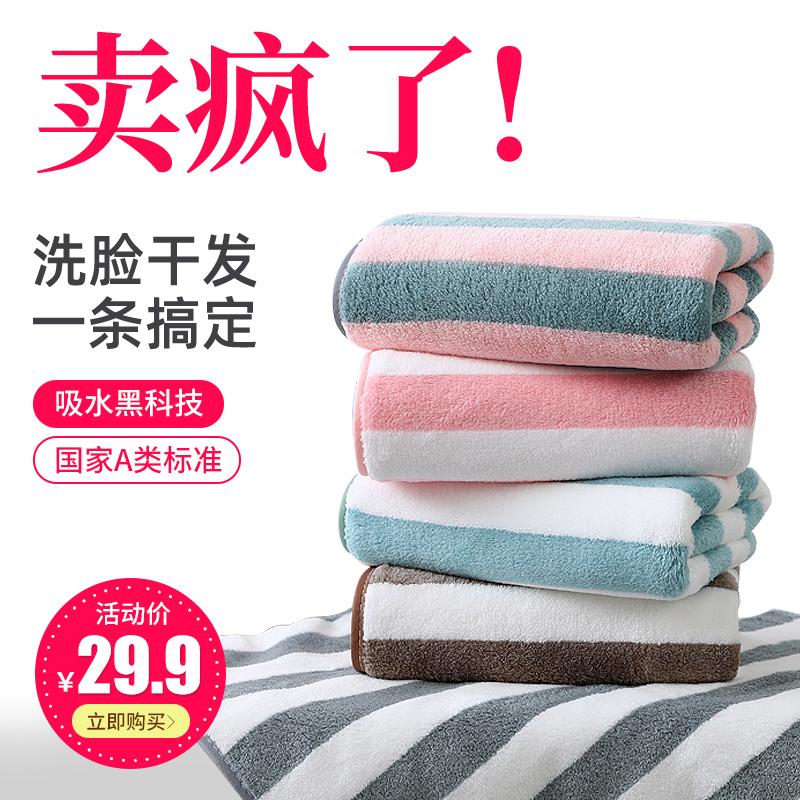 擦头发速干毛巾家用洗脸帕洗澡男女儿童情侣比纯棉全棉吸水不掉毛