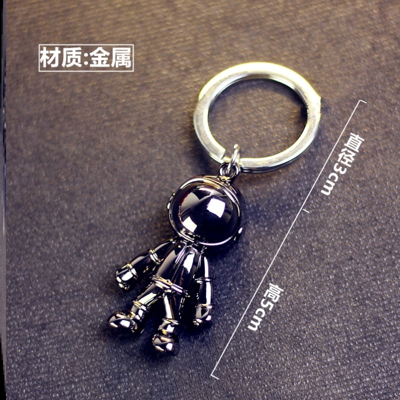 Accessories doll mens car key personality high-end man and woman lovers net red car gift astronaut key chain