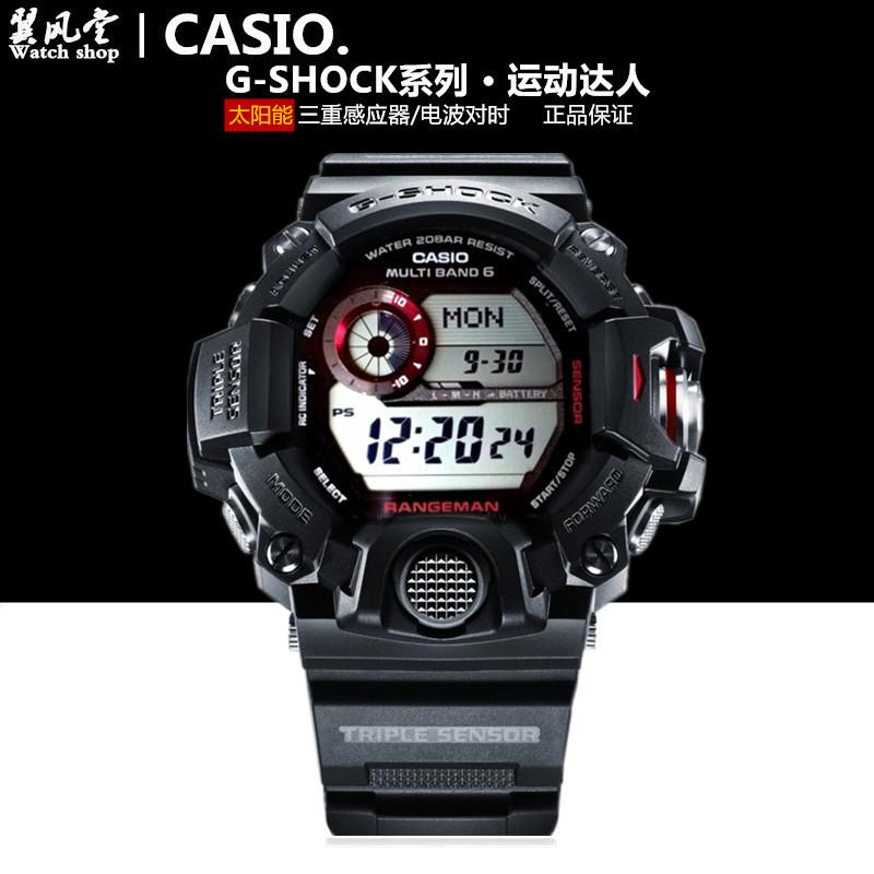 卡西欧gshock太阳能运动手表男GW-9400-1/3/BJ-1JF/DCJ/G-9300/GB