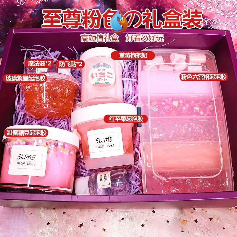 New bubble gum foaming childrens basic liquid rubber port style high face value poke mud girl heart suit box