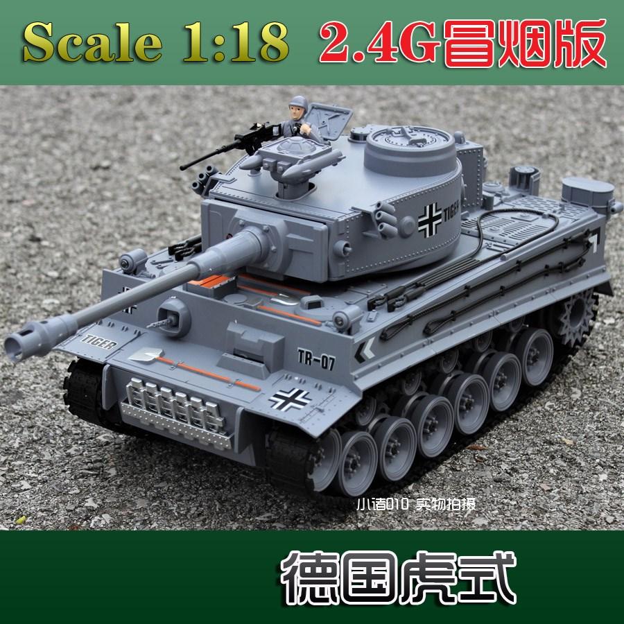 发射合金车头遥控坦克可开炮电动儿子礼品儿童节生日礼物幼儿园