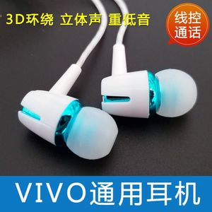 铂典耳机手机入耳式适用oppo小米vivo安卓X23线控x9x20华为耳塞女
