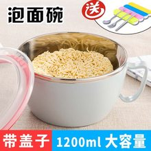 Small round adult heat insulation college students buy instant noodles, send instant noodles bowl, simple bowl, cup, tableware, travel cleaning