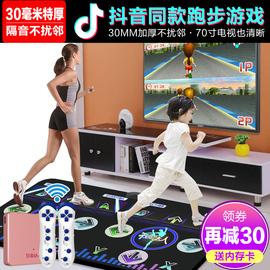 节奏达人抖音跑步无线跳舞毯双人电视接口跳舞机家用体感手舞足蹈图片