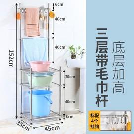 浴室放盆架洗头置物卫生间收纳厕所打孔神器漱台子多层小户型三角图片