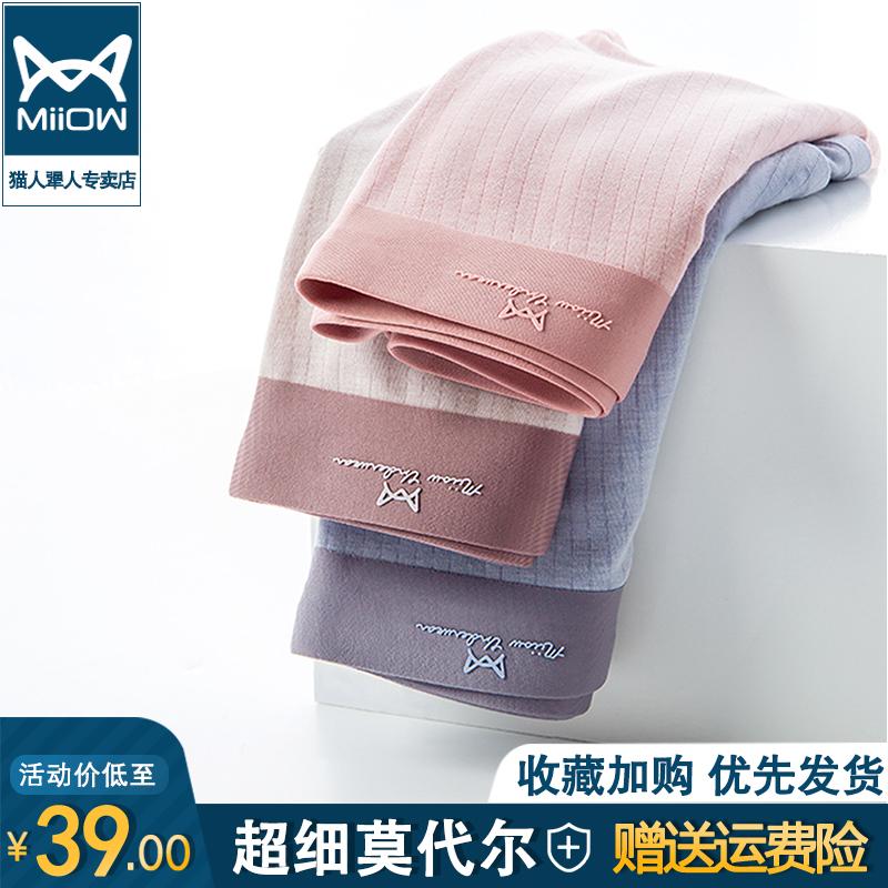 【抢3条】猫人全棉无痕抗菌男士内裤