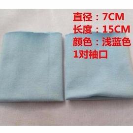 韩国秋衣袖口罗纹弹力袖口内衣袖口秋衣布料棉领口布料螺纹袖口螺图片