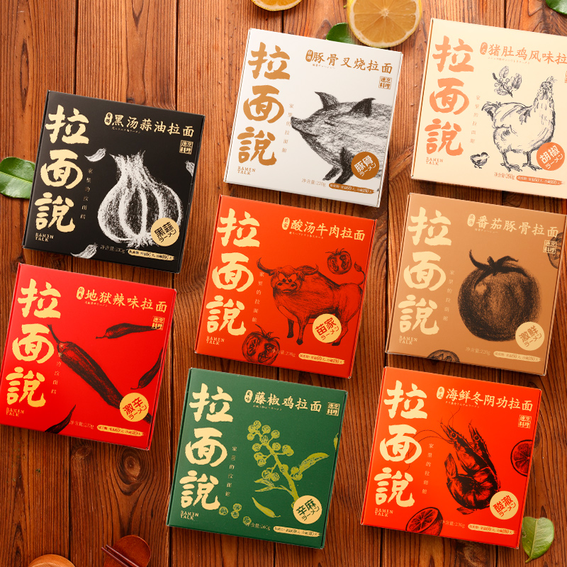 Complete set of pig bone / tomato / dongyingong / hell spicy / black garlic / rattan Pepper Chicken
