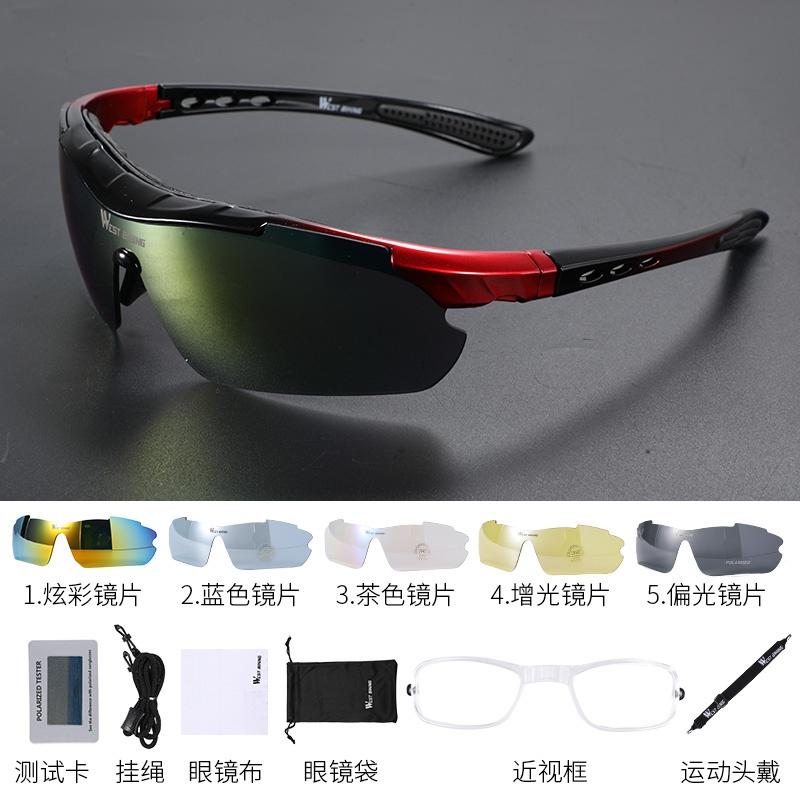 西骑者骑行眼镜山地自行车眼镜太阳镜男女款偏光户外运动防风镜