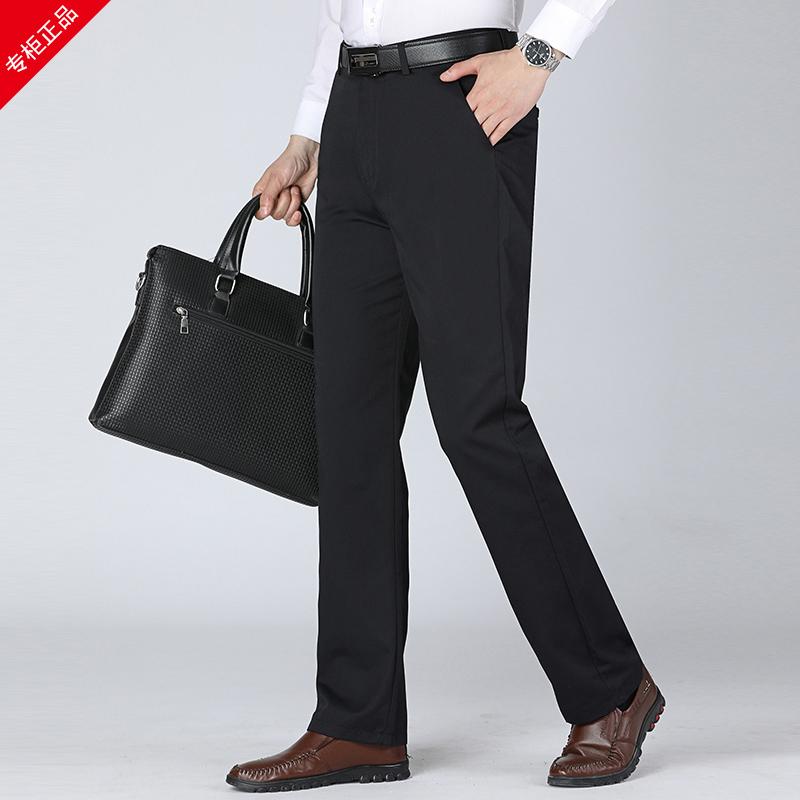 春男士休闲裤西裤宽松直筒夏商务长裤子