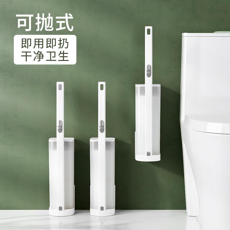 一次性马桶刷套装挂墙式无死角厕所洁厕刷子替换头卫生间家用神器