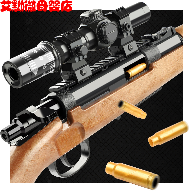 New Heping 98ak sniper large shell throwing children eating chicken toy 98K boy elite water cannon