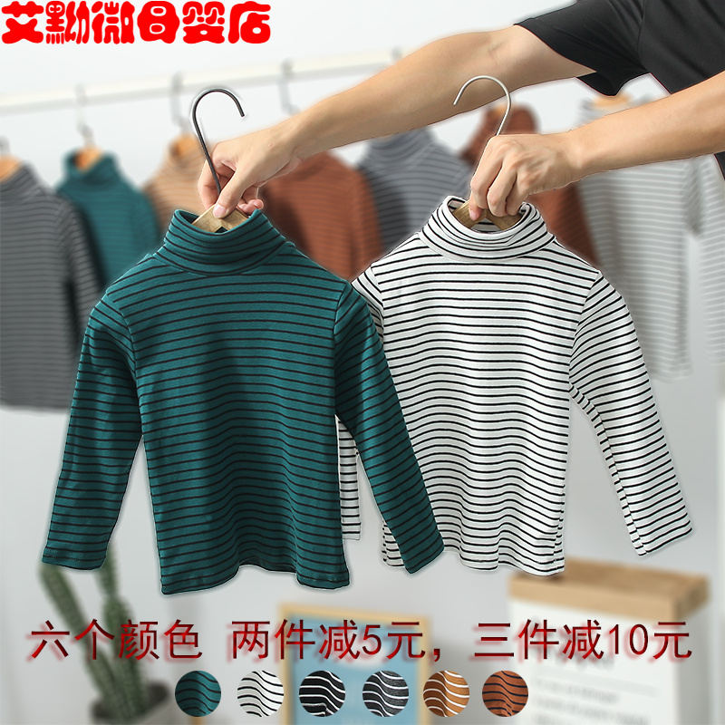 Girls Pure Cotton Striped high neck bottoming shirt can be used in new autumn childrens wear 2019 long sleeve childrens T-shirt