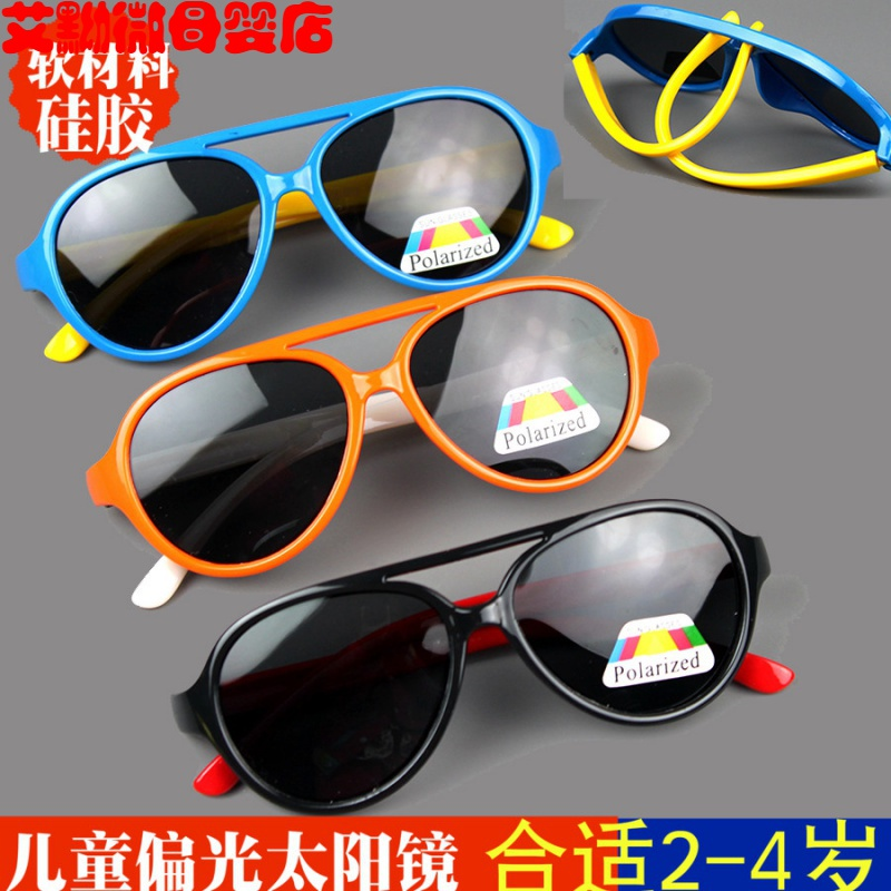 Young boys polarized soft silicone children Sunglasses toad girls 2-3-4-5-6 years old UV protection