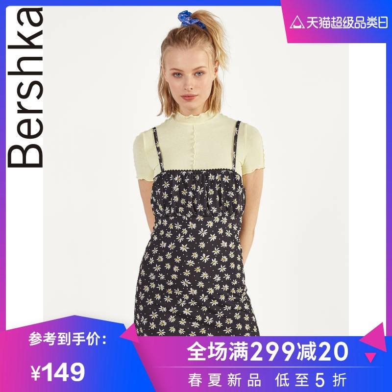 Bershka女士 2020夏季黑色网纱高腰吊带小雏菊连衣裙 00520326800