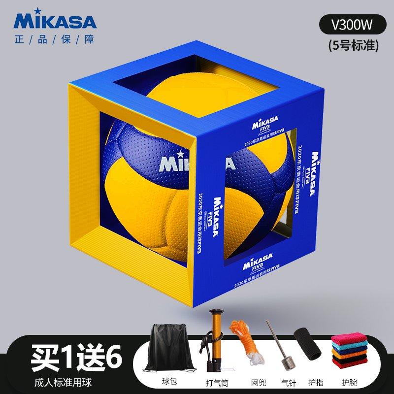 式号l训练考软学生成人中mikasa5比赛排v300w硬排球男女