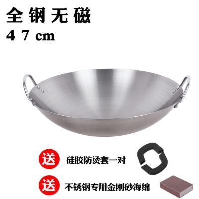 燃气灶 食堂电 商用 大型中式锅铲炒菜锅大炒锅汤锅不锈钢韩式