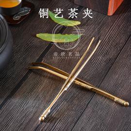 铜艺茶具夹茶夹不锈钢防滑铜茶夹子茶道功夫配件泡茶茶杯夹子镊子