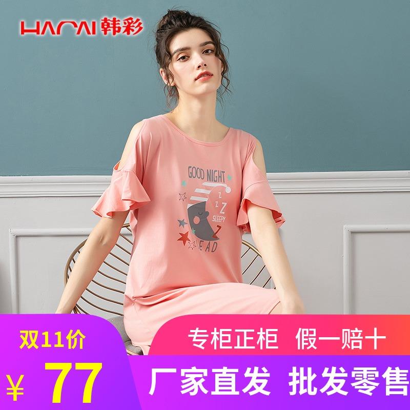 Summer womens sleepwear with sweet summer cotton skirt 202g