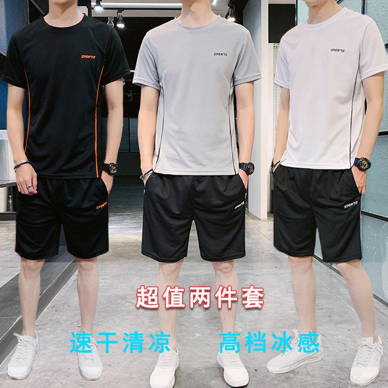 冰丝套装男夏季宽松大码休闲运动套装男士短袖T恤五分裤套装男装