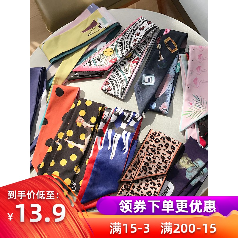 Hair band female tie hair ribbon slender low Ponytail Hair with broken hair whole hairband ribbon tie with hair