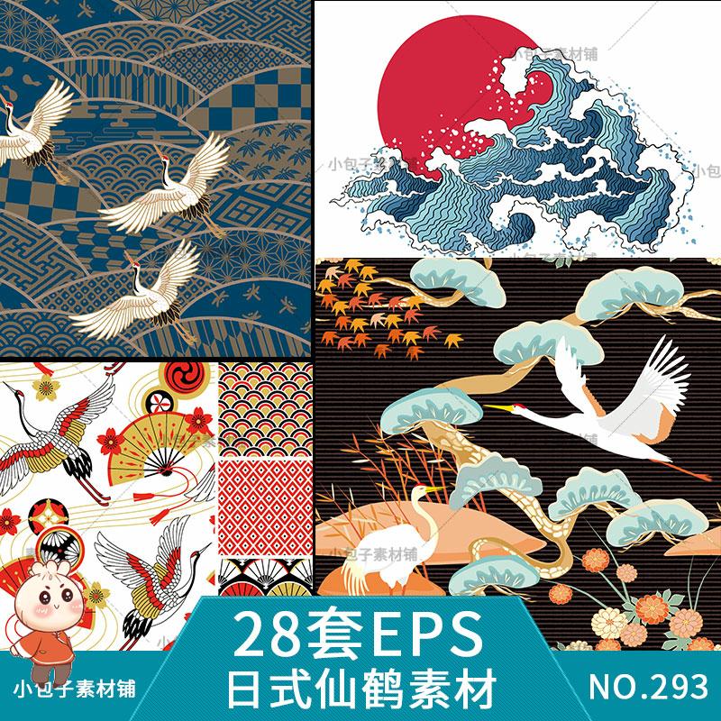 Японское искусство Артикул 608451116687