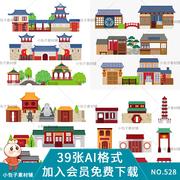 中国风古建筑复古代日本日式古典鼓楼城楼古屋矢量ai设计素材海报