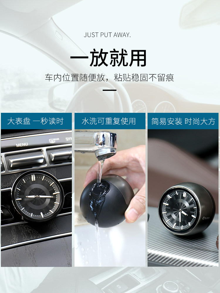 Electronic clock quartz meter automobile vehicle clock meter high precision interior decoration stick type interior meter