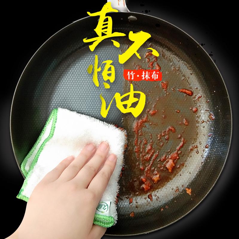 久丽抹布竹纤维洗碗巾懒人清洁双层加厚吸水不掉毛擦桌布