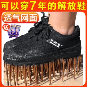 解放鞋男耐磨军鞋黑色网面鞋07作训鞋工地劳保胶鞋帆布军训迷彩鞋