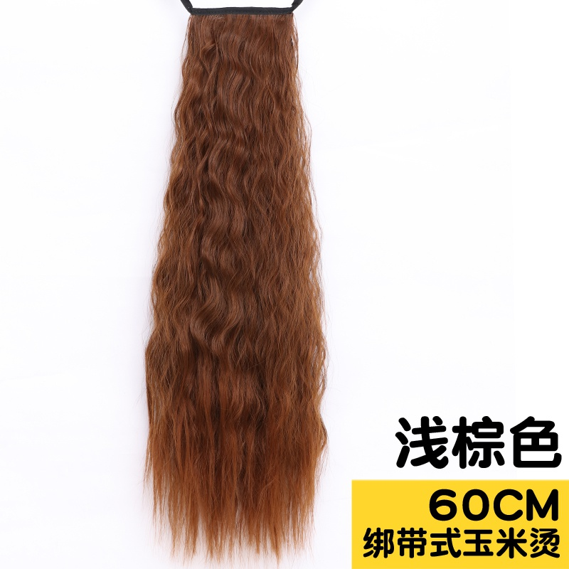 Tail grasping long hair ponytail wig long vacation real red net hot clip female I bandage hair from corn braid female hair curly hair