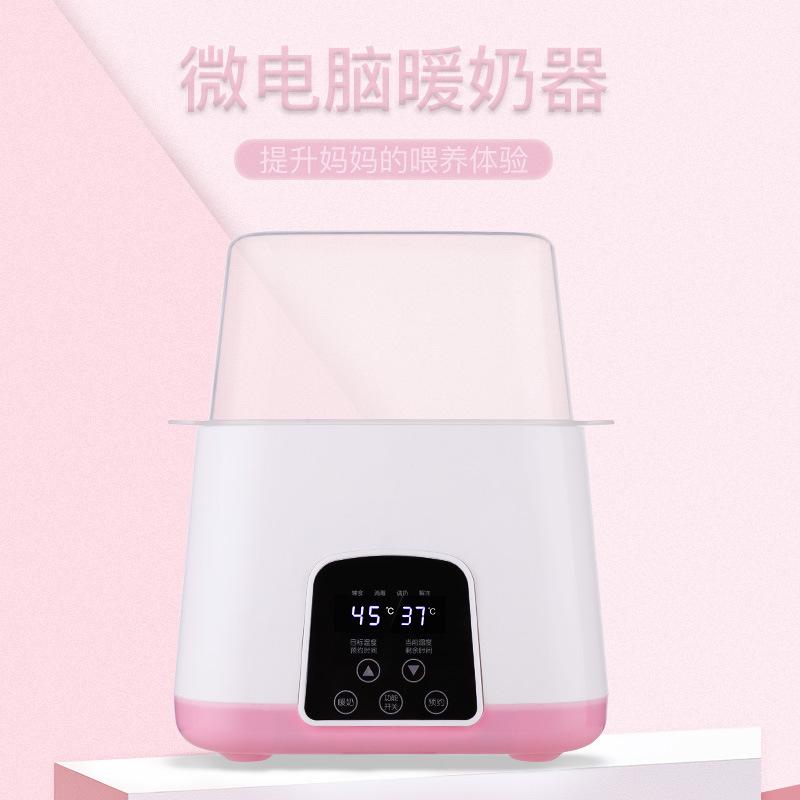 創意的な母子用品の暖房器の恒温ミルク消毒器赤ちゃんの哺乳瓶の熱乳器