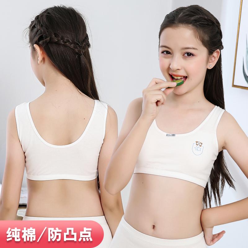 发育期纯棉女童背心两件装