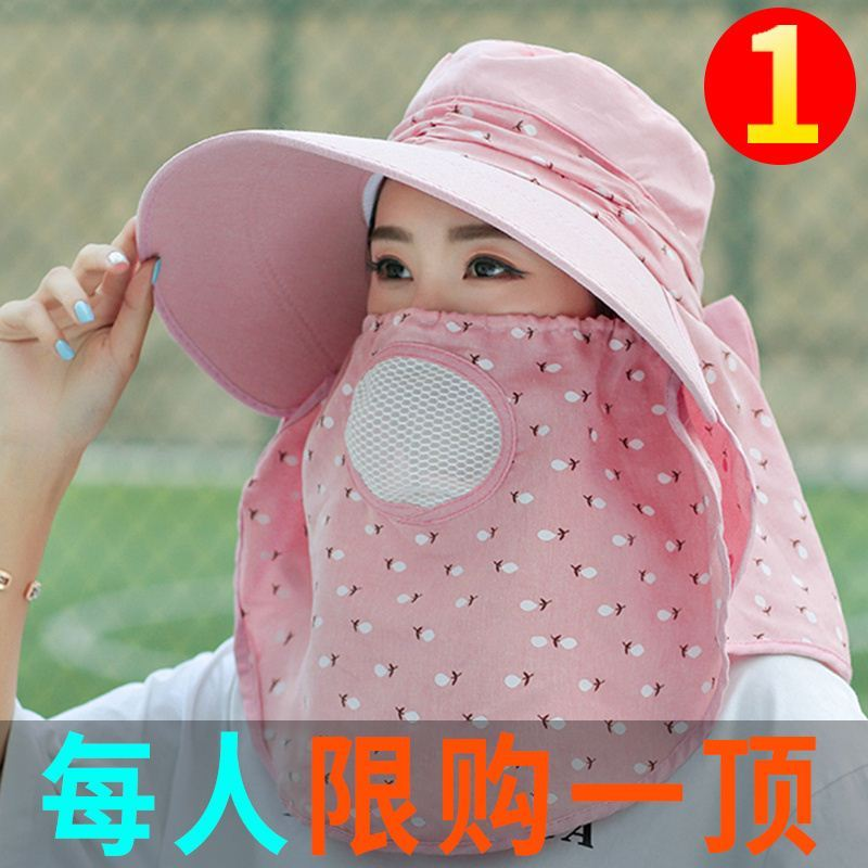 Drivers license student sun hat summer field women rider fishing summer womens face scarf tie hair and neck protection