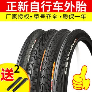 正新自行车内外胎12/16/20/22/24寸26寸山地车轮胎童车外胎品牌