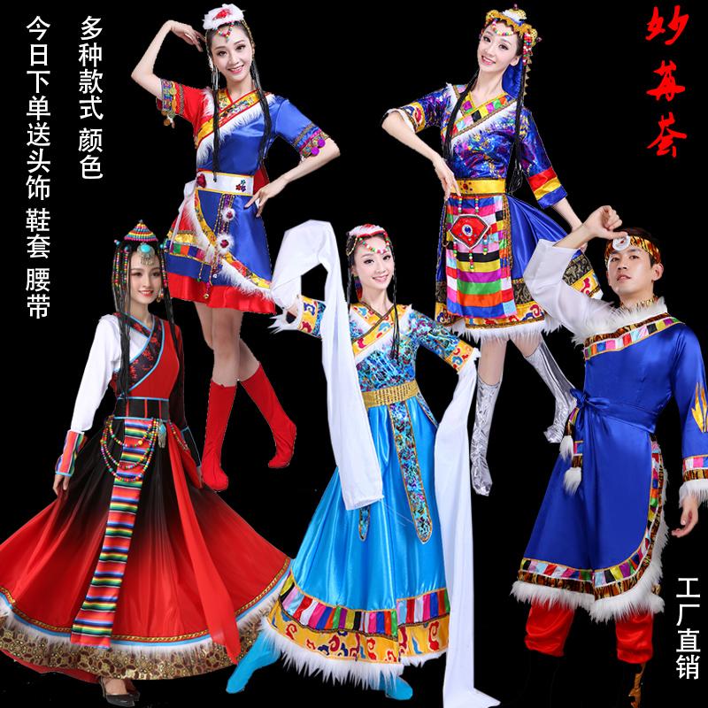 少数民族服饰藏族演出服水袖舞蹈表