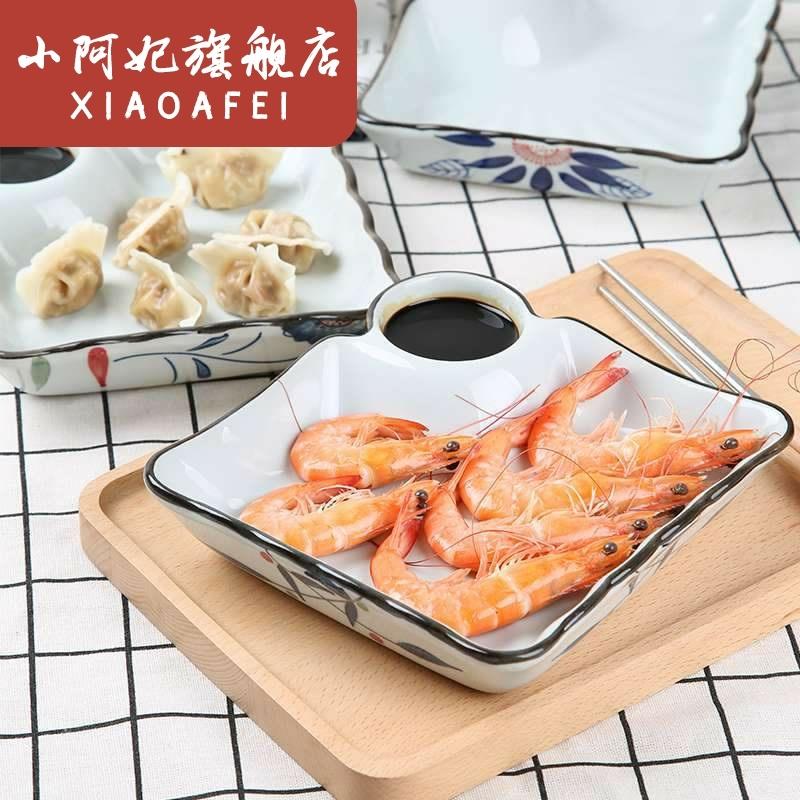 创意日式水饺盘家用饺子盘带醋碟陶瓷碟子创意日韩料理寿司方盘子