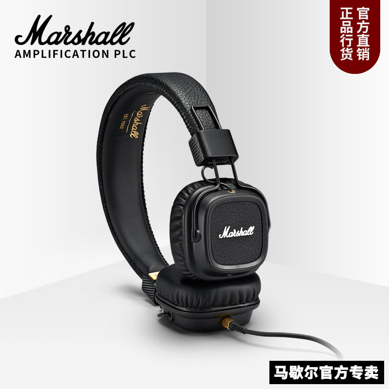 Marshall wire operated headphones by wire