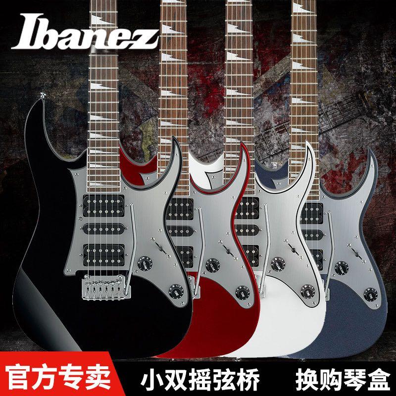 日本品牌IBANEZ依班娜电吉他GRG150DX摇滚24闪电品双摇电吉它套装