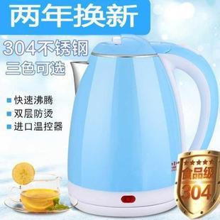 。烧水电水壶泡茶家用速热自动断电办公防干烧新款电壶随手食用小