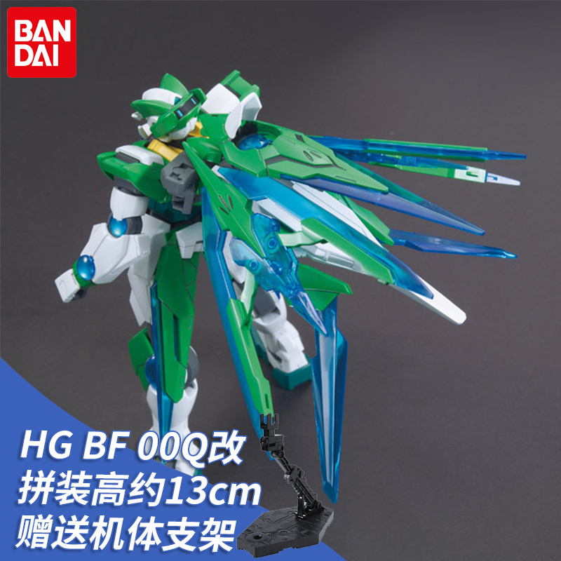 GAODA assembly model hgbf 1 / 144 daredevil 00q quantum model changed to GAODA cats ear