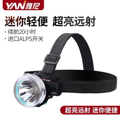 雅尼led小头灯强光充电超亮头戴式手电筒小型迷你锂电池超轻小号 - 封面