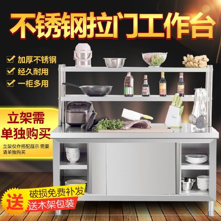 Table hotel kitchen equipment loading table 1 meter packing dishes rolling noodles. Cutting board kitchen utensils canteen western style