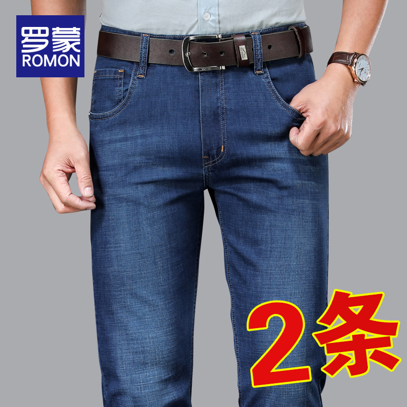 Romon men's summer jeans men's thin casual loose straight large size men's trousers 2021 new long pants
