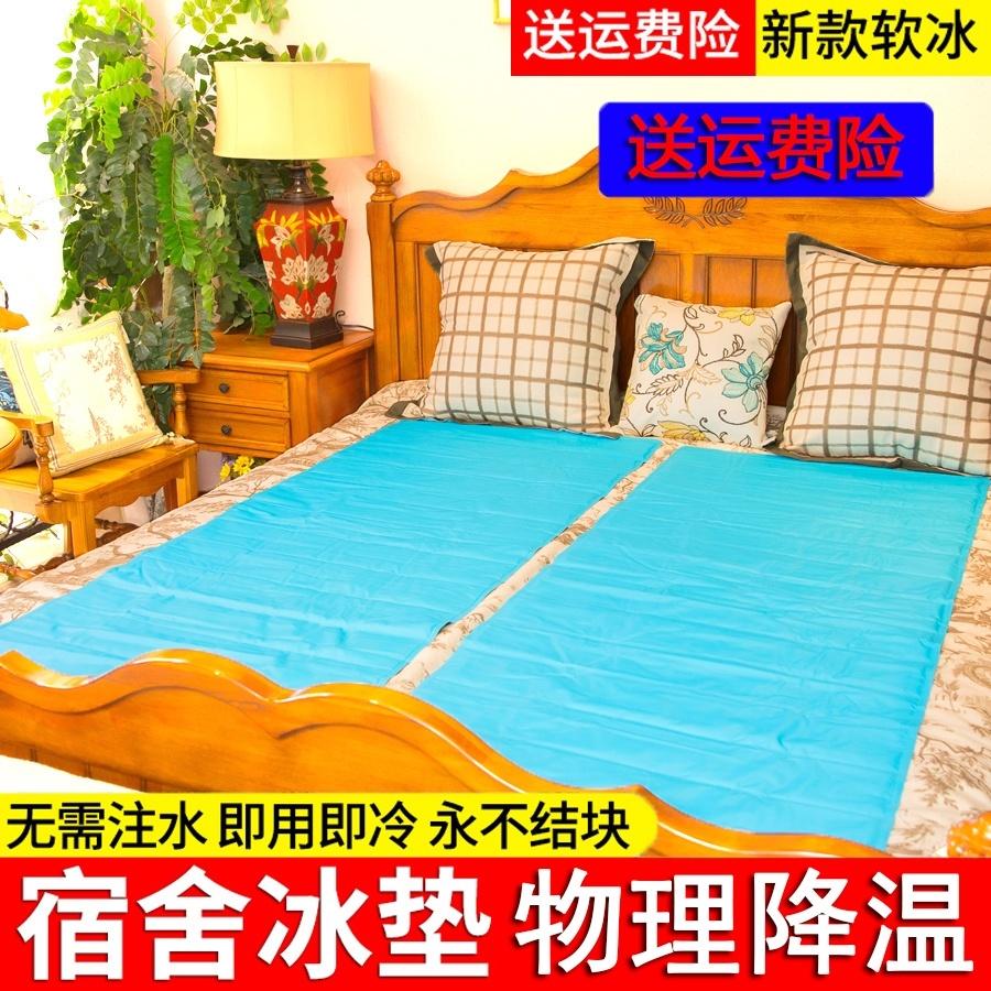 韩国防暑用水冰垫沙发水冷冰床包邮