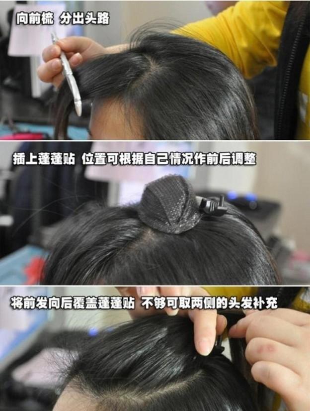 Japanese cushion ball head sponge stick hair ornament with grip clip no trace clip stewardess wig with forehead tie hair